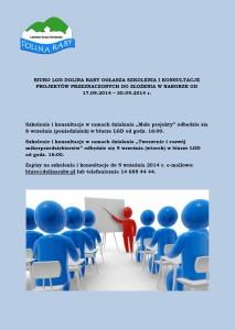 Konsultacje i szkolenia