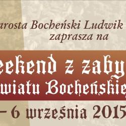 Weekend z zabytkami Powiatu Bocheńskiego, udostępniamy Muzeum Książki Kucharskiej