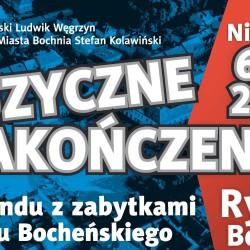 Muzyczne zakończenie Weekendu z zabytkami Powiatu Bocheńskiego